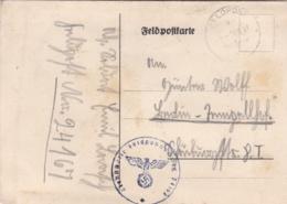 German Feldpost WW2: From Ostpreussen - 1. Kompanie Panzerjager-Abteilung 23 FP 24167 P/m 14.6.1941 - Militaria