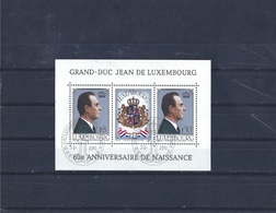 Luxemburg Used Block With Coat Of Arms (Block Nr.13(stamps Nr.1022-1024) In MICHEL) - Stamps