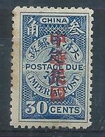 1912 CHINA - POSTAGE DUE 30c O/P IN RED REPUBLIC MINT H CHAN D31 $35 - Chine
