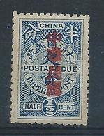 1912 CHINA - POSTAGE DUE 1/2c O/P REPUBLIC MINT H CHAN D23 - Chine