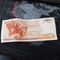 Billet De Banque Grece 100 Drachmai Ekaton - Grèce