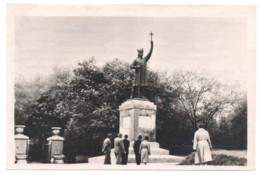1501 Kishinev Great Stephan Monument - Moldova