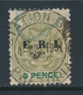 TRANSVAAL, Postmark PRETORIA STATION - Zuid-Afrika (...-1961)