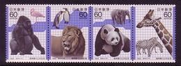 JAPAN MI-NR. 1504-1507 ** 100 JAHRE UENO-ZOO GORILLA LÖWE PANDA GIRAFFE - Bears