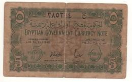 EGYPT  5 Piastre      Law 50/1940  P163 - Aegypten