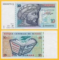 Tunisia 10 Dinars P-87 1994 UNC - Tunisie