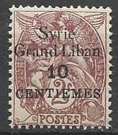 SYRIE  N° 88  Variétée 10 Gras NEUF** Luxe SANS CHARNIERE / MNH - Syria (1919-1945)