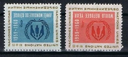 Verenigde Naties New York Y/T 72 / 73 (**) - New York -  VN Hauptquartier