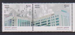 INDIA , 2018, MNH, HEALTH,HOSPITALS, SAFDARJUNG HOSPITAL, DCOTORS, MEDICINE, SURGERY,     1v - Other