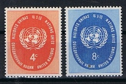 Verenigde Naties New York Y/T 60 / 61 (**) - New York -  VN Hauptquartier