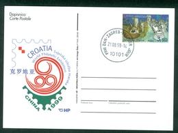 Croatia 1999 FDC Stationary Marco Polo China - Croatia