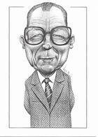 Illustrateur Bernard Veyri Caricature Politique Jacques Delors - Veyri, Bernard