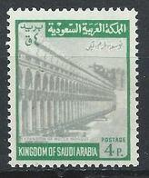 Arabie Saoudite YT 356 XX / MNH - Arabie Saoudite