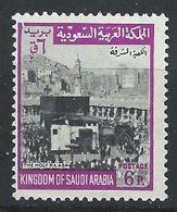 Arabie Saoudite YT 360 XX / MNH - Arabie Saoudite