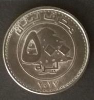 Lebanon 2017 500L Coin UNC - Lebanon