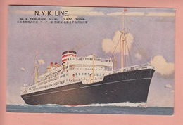 OLD  POSTCARD SHIPPING - NYK - LINE - M.S. TERUKUNI MARU - Paquebots