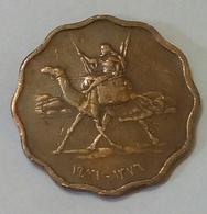 New Sudan - 5 Milliems - 1956 - KM31.1 - AUNC - Agouz - Soudan