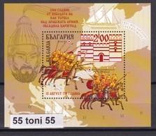 2018 Khan Tervel The Savior Of Europe (1300 Years Of Victory Over The Arab Army) S/S-MNH Bulgaria/Bulgarie - Militaria