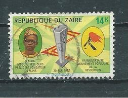 ZAIRE  Yvert  N° 804  Oblitéré - Zaïre