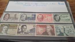 LOT 423523 TIMBRE DE FRANCE NEUF** LUXE - France