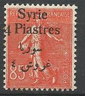 SYRIE  N° 139  NEUF** Luxe SANS CHARNIERE / MNH - Syria (1919-1945)