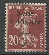 SYRIE  N° 130  NEUF** Luxe SANS CHARNIERE / MNH - Syria (1919-1945)
