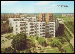 UKRAINE (USSR, 1988). POLTAVA. NEW RESIDENTIAL AREA ''ALMAZNYI''. AERIAL VIEW. Unused Postcard - Ukraine