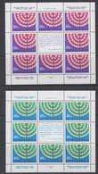 Yugoslavia 1984 KSZE / OSCE 2v Sheetlets ** Mnh (41284) - Europese Gedachte