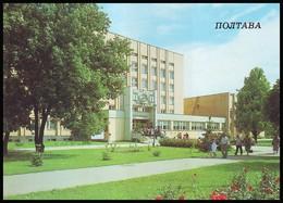 UKRAINE (USSR, 1988). POLTAVA. MEDICAL INSTITUTE OF STOMATOLOGY. Unused Postcard - Gesundheit