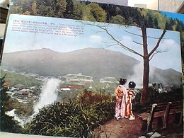 GIAPPONE JAPAN KYOTO SHINYU New Spring E FURUYU Old Spring 1918 TIMBRE SELO STAMP 10 Sn GX5616 - Kyoto