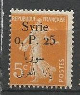 SYRIE  N° 127 NEUF**  SANS CHARNIERE / MNH - Syria (1919-1945)