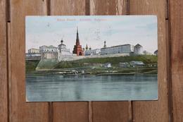 Carte Postale Affranchie Pour Mulhouse Oblitération Russie 1911 - Lettres & Documents