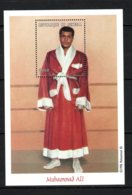 Senegal 1999 Muhammad Ali MNH --(V-59) - Famous People