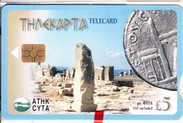 CYPRUS - Sanctuary Of Paphia Aphrodite, Chip GEM3.3, Tirage 20000, 09/06, Mint - Cyprus