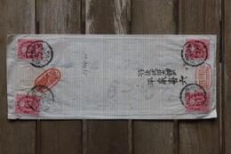 Lettre Japon Oblitération - Japan