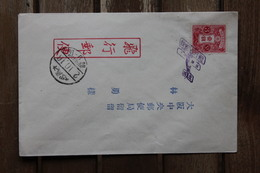 Enveloppe Cover Japon Oblitération 1916 - Japan