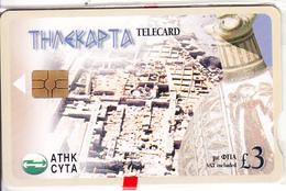 CYPRUS - Sanctuary Of Aphrodite, Chip GEM3.3, Tirage 20000, 09/06, Mint - Cyprus