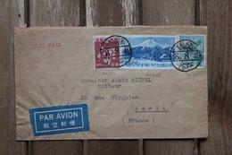 Enveloppe Cover Japon Oblitération 1949 - Covers & Documents