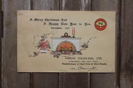Carte Postale Post Card Japon Pour Marseille Oblitération 1934 - 1926-89 Emperor Hirohito (Showa Era)