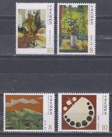 China Taiwan 2018 Modern Taiwanese Painting Stamps 4v MNH - 1945-... Republic Of China