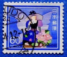 JAPAN NIPPON 60 Y 1983 LETTER WRITING WEEK - USED - Used Stamps
