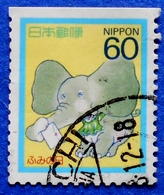 JAPAN NIPPON 60 Y 1987 LETTER WRITING DAY, ELEPHANT - ABOVE IMPERFORATED - USED - Used Stamps