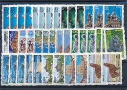 N-61: FRANCE: Lot UNESCO 2001*2010** Mini Stock - Ungebraucht