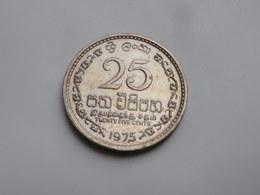 Sri Lanka 25 Cents 1975 Tranche Sécurité Km# 141      Cupronickel  TTB - Sri Lanka