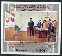 Y85 DPRK (NORTH KOREA) 1988 Bl.238 40th Anniversary Of The Democratic Republic Of Korea - Korea, North