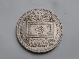 Sri Lanka 1 Rupee 1992  Km# 151      Cupronickel  TTB 3° Anniversaire Presidence Premadusa - Sri Lanka