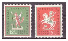 SAAR/SARRE -  1958 - PRO GIOVENTU'. SERIE COMPLETA. -  MNH** - 1957-59 Federazione