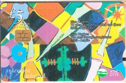CYPRUS - Painting, Hughes/Hadjipapa, 06/02, Mint - Cyprus