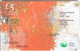 CYPRUS - Painting, Michael/Aicha, 06/02, Mint - Cyprus