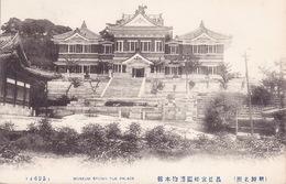 CPA - SEOUL - Corée - Kore - Museum Shung - 4695 - Corea Del Sud
